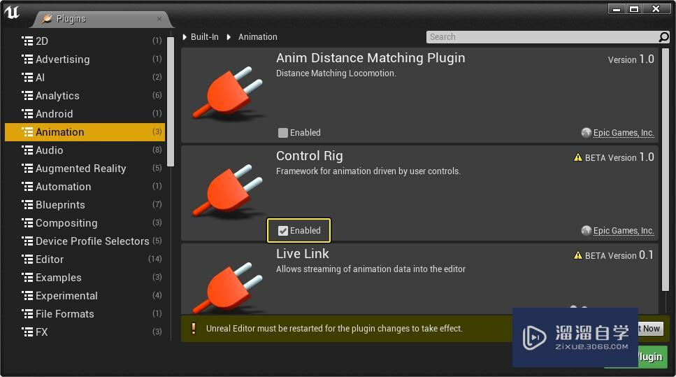 UE4虚幻引擎自带插件Control Rig激活开启教程