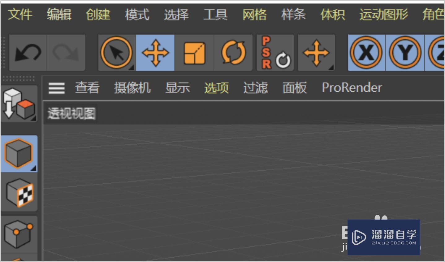 C4D模型渲染图边缘有锯齿或者模糊怎么办?