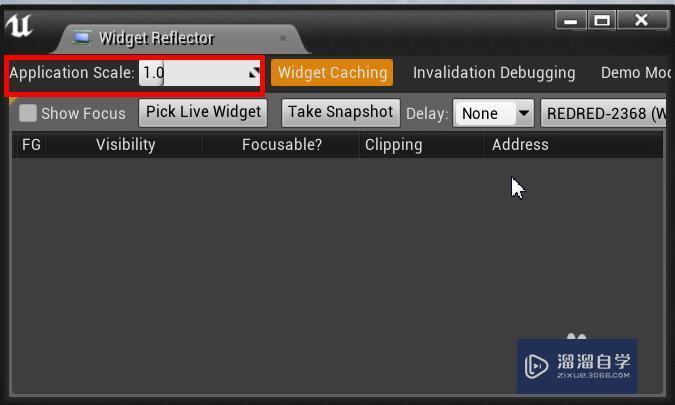 虚幻4界面文字大小修改方法