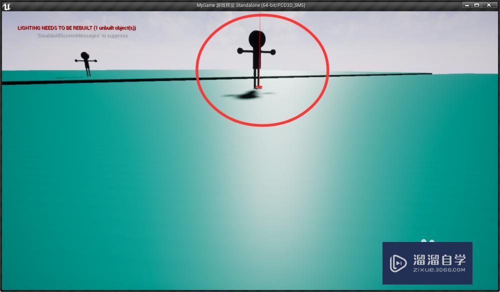 UE4怎么让鼠标点击处生成物体