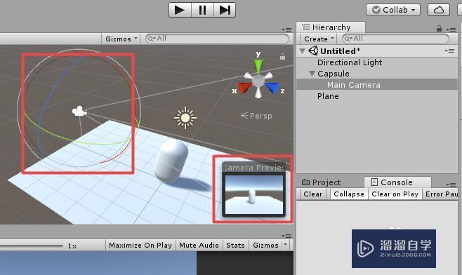 Unity摄像机跟随主角移动的方法