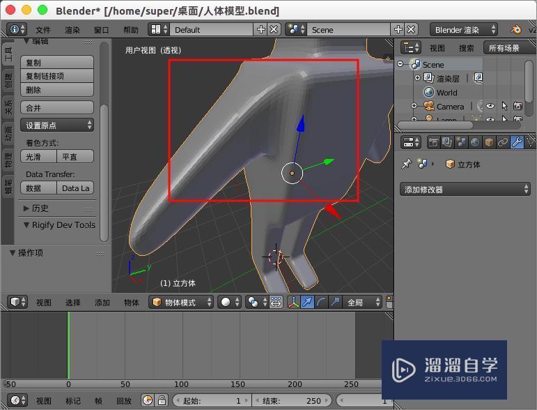 blender模型棱角明显不光滑怎么办?