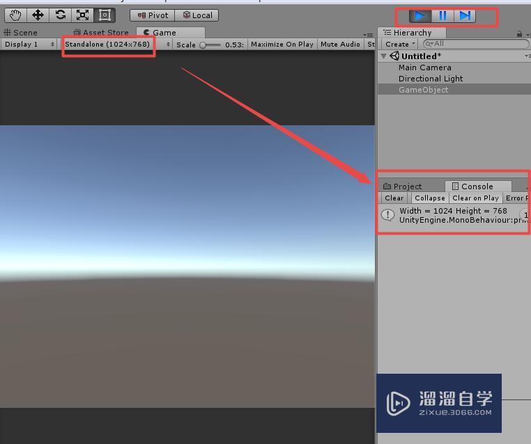 Unity 简单快速获取屏幕分辨率宽与高的方法