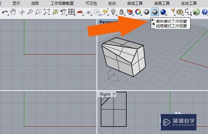 Rhino6软件中怎样给模型添加边缘斜角?