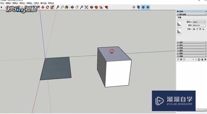 SketchUp中如何调整模型尺寸?