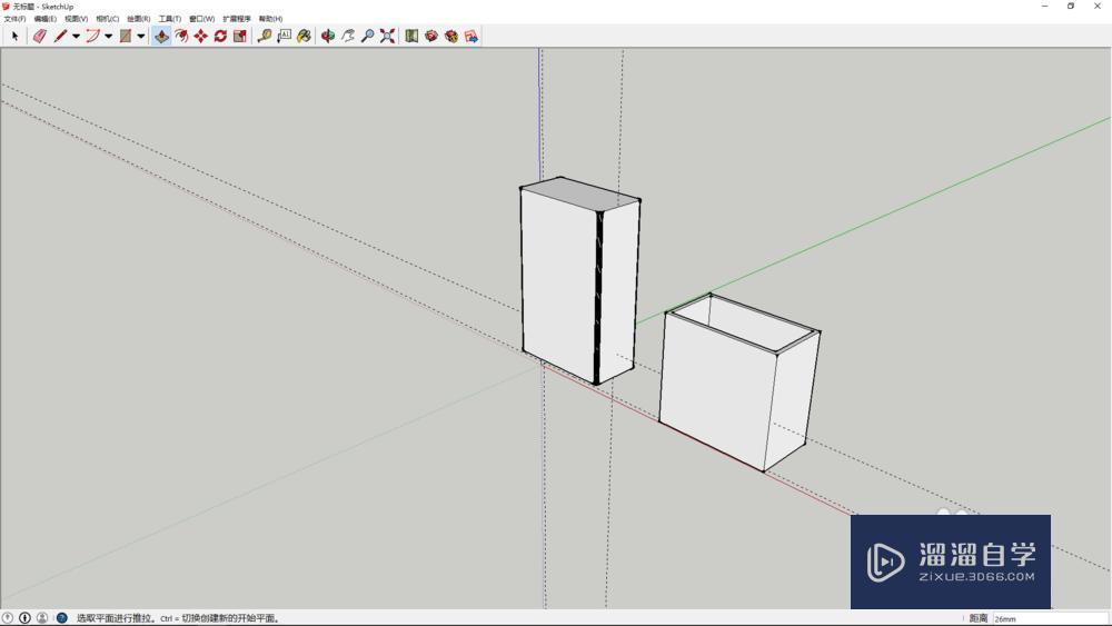 如何使用SketchUp绘制一个简单的橡皮擦模型?