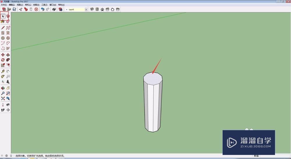 草图大师(SketchUp)SU怎么制作扭曲圆柱教程