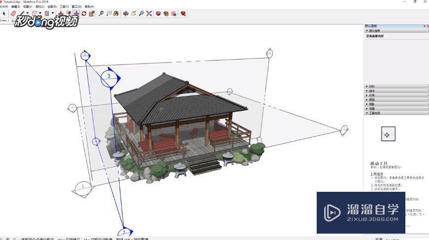 SketchUp怎么导出平面、立面和剖面图教程