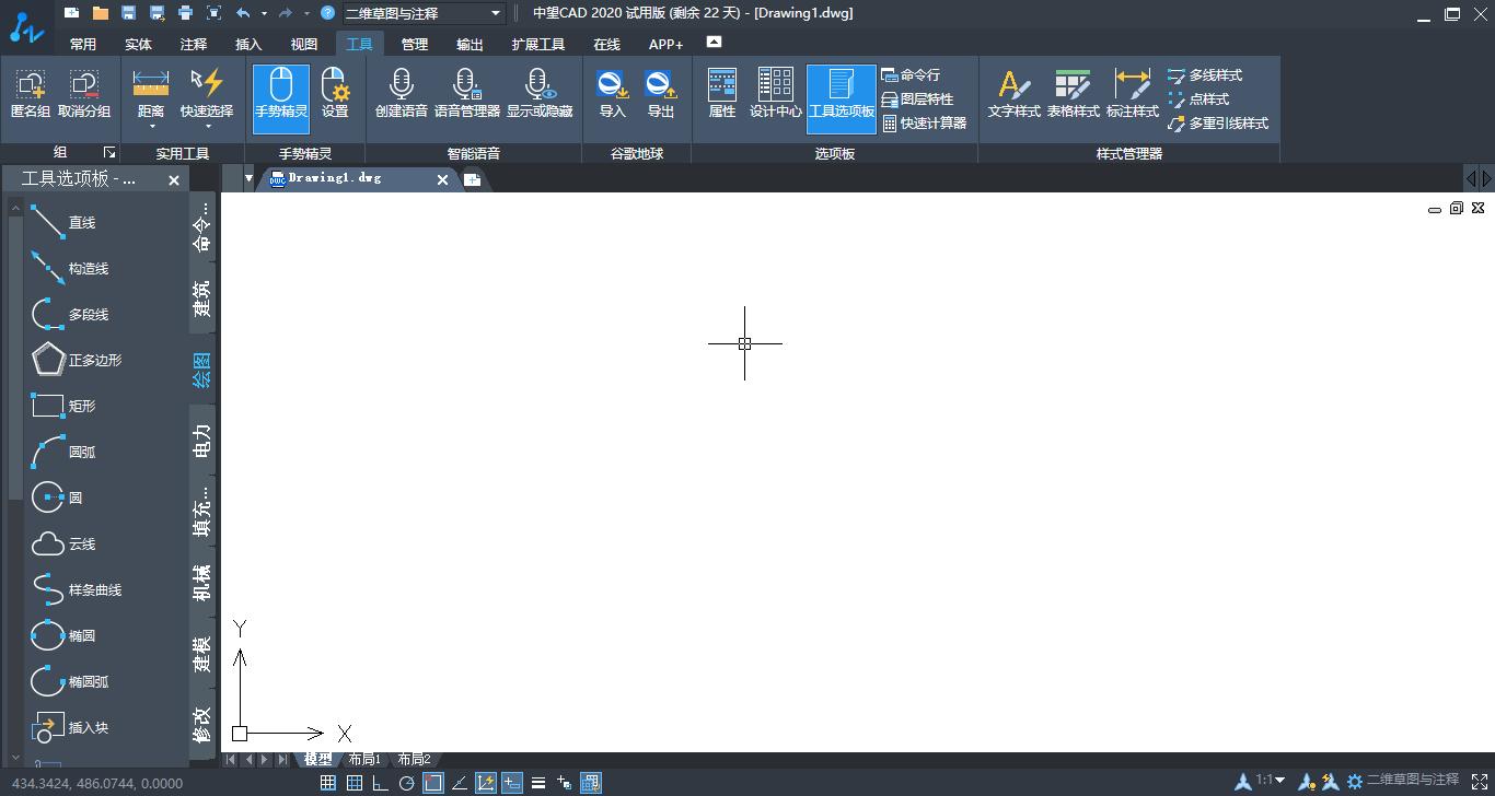 CAD如何设置操作界面?