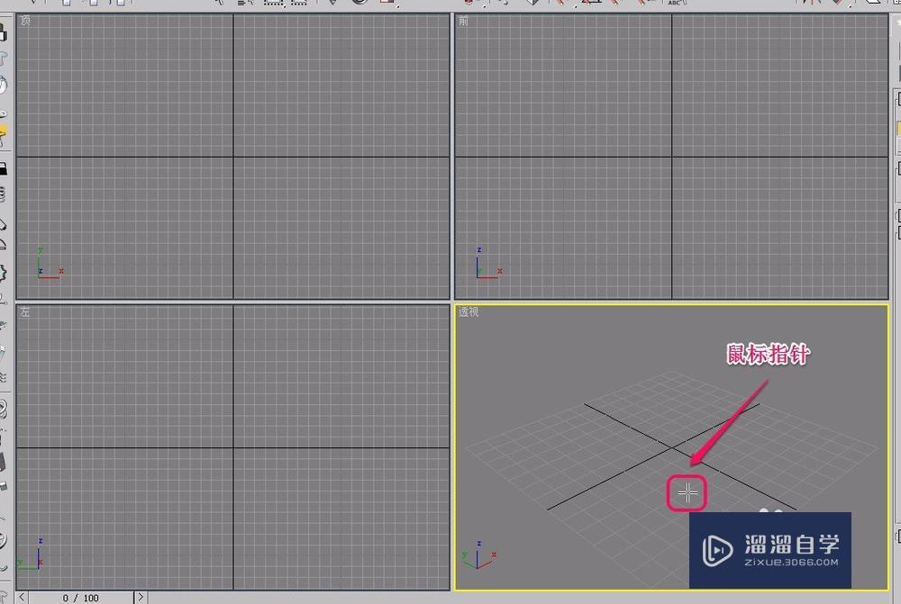3Ds Max AEc扩展之植物的创建方法