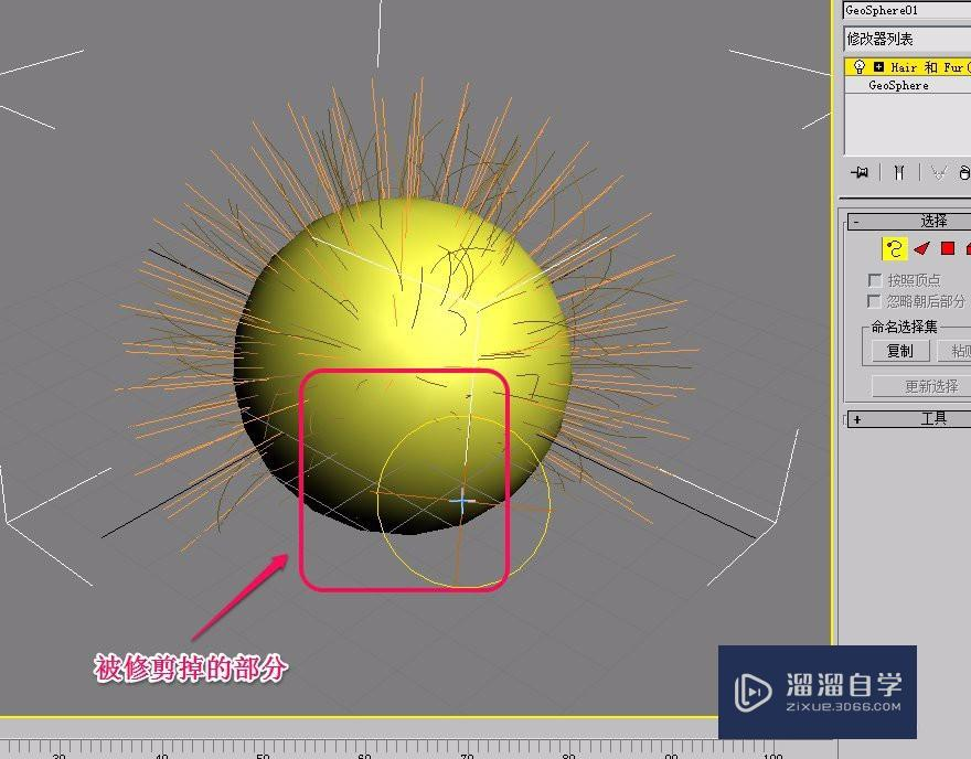 3Ds Max 使用(hAIr和fur)修改器进行毛发修剪