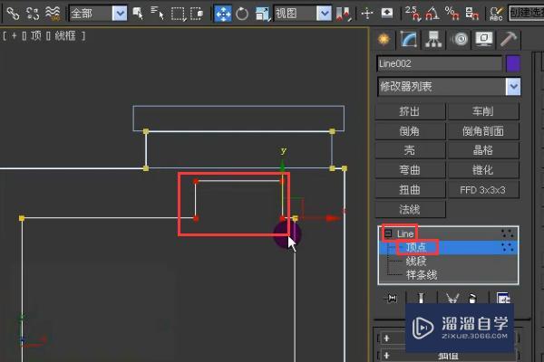 3DMax如何制作吊顶模型?