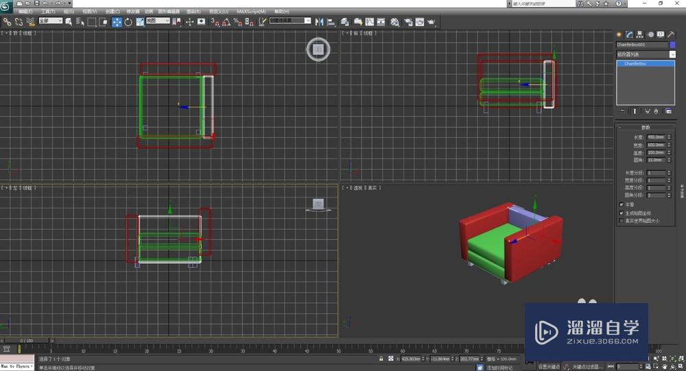 用3DSMax创建沙发
