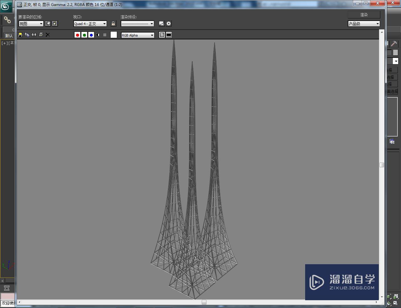 3DMax玩具铁塔模型制作教程
