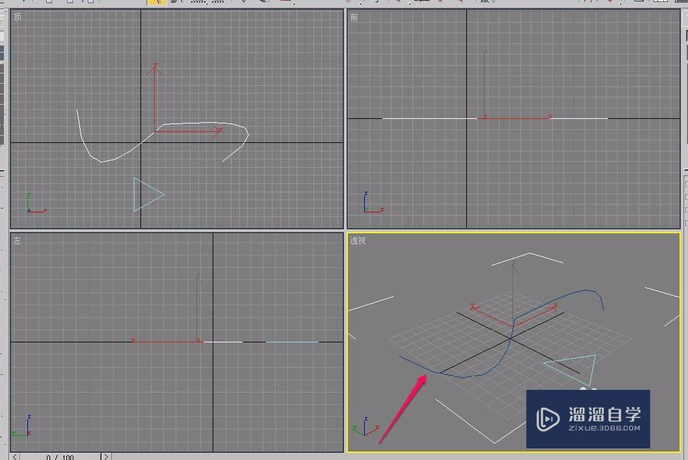 3Ds Max通过放样制作截面三角形几何体(二)