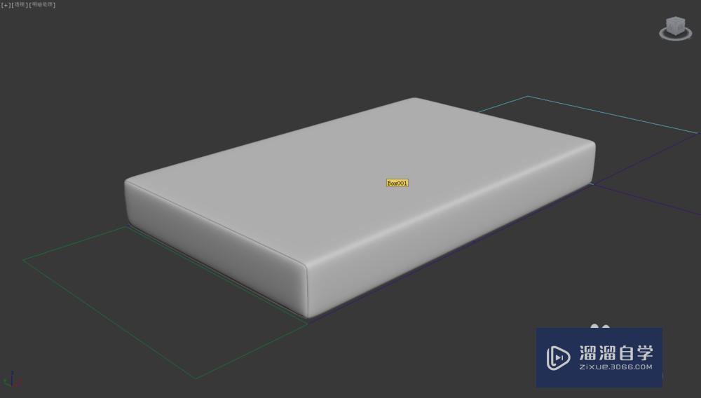 3DSMax画沙发底座