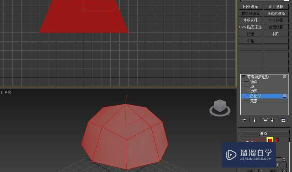 3DMax如何反转法线,两种法线反转方法?