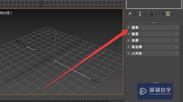 3Ds Max怎么渲染线条线?