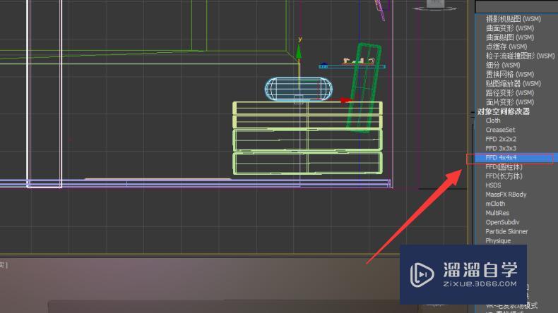 使用Autodesk 3Ds Max软件如何快速制作枕头?