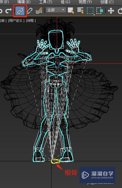3Ds Max 怎样将有bip缩放的动画导入UE4中?