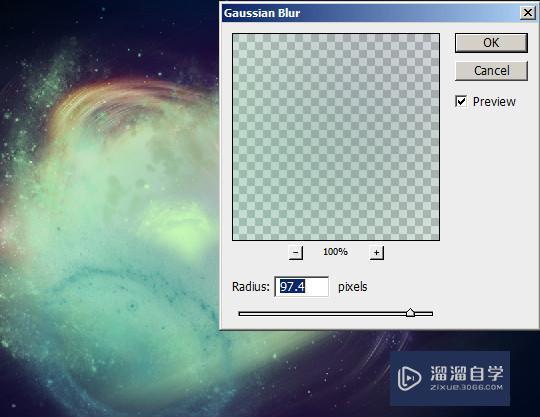 3DsMax与Photoshop制作3D海报教程