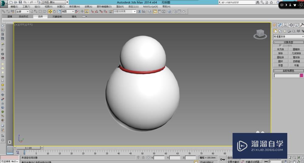 3DMax怎么制作雪人?