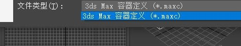 3Ds Max如何使用容器?