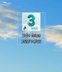 3DSMax物理摄像头镜头缩放配置为1.0x