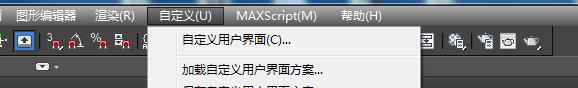 3DMax模板的加载应用